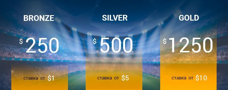 Джекпот $ 2000