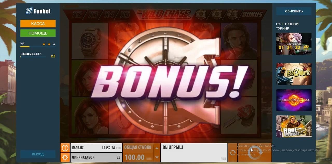 Обзор казино Фонбет