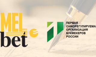 Регистрация в Мелбет