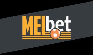 Вывод средств Мелбет